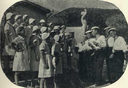 Книга Артек - 1940 г. height=344 height=267