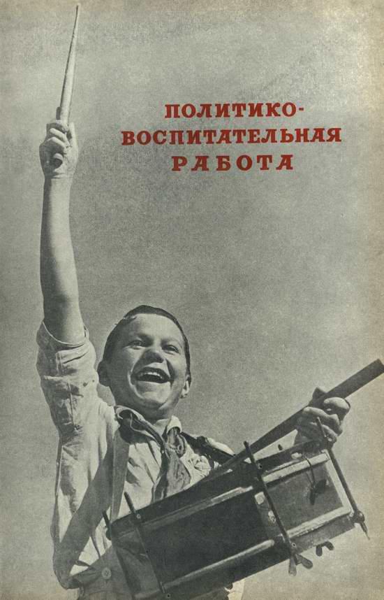 Пионер-барабанщик. Книга Артек - 1940 г. height=858 height=379