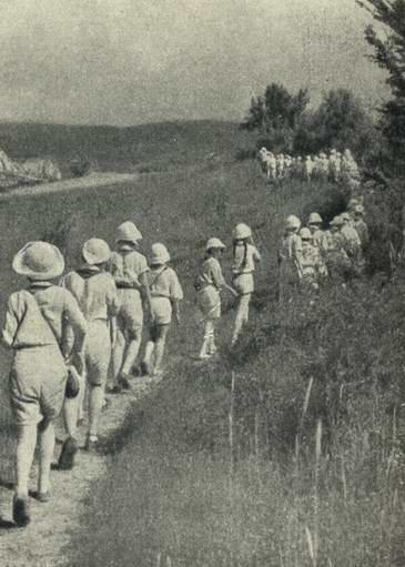 Книга Артек - 1940 г. height=511