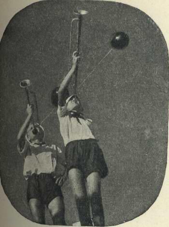 Книга Артек - 1940 г. height=469
