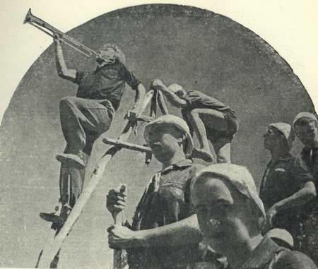 Книга Артек - 1940 г. height=381 height=211