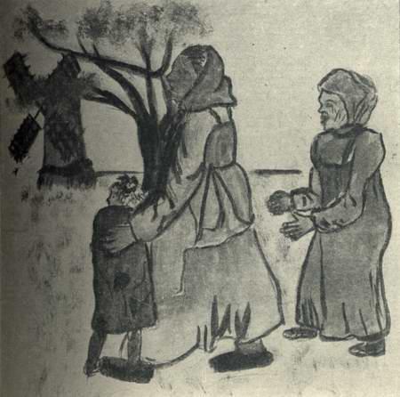 Книга Артек - 1940 г. height=446