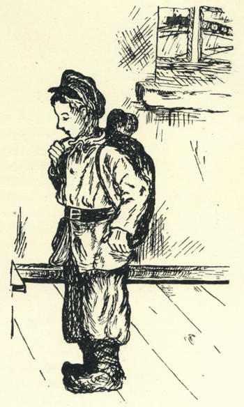Книга Артек - 1940 г. height=584