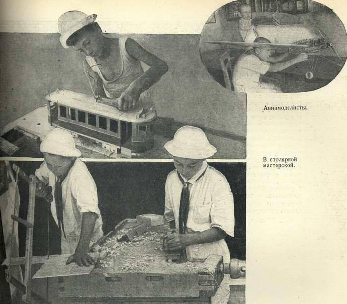 Книга Артек - 1940 г. height=613 height=481