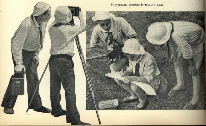 Книга Артек - 1940 г. height=429 height=304