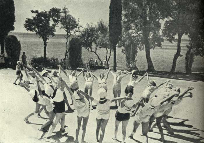 Книга Артек - 1940 г.