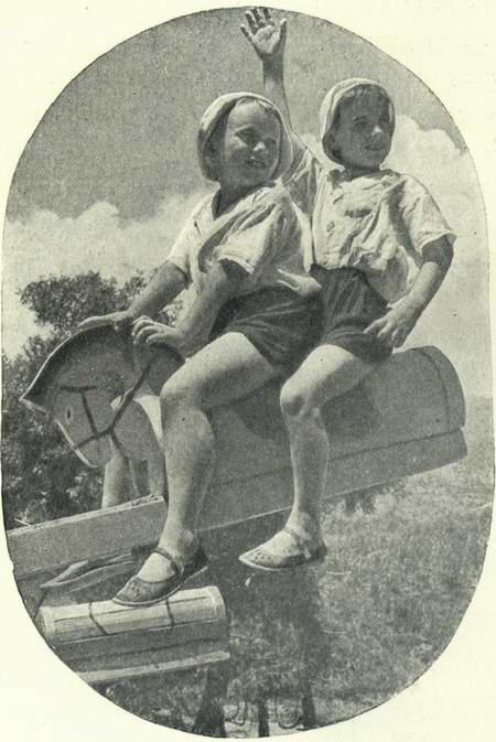Книга Артек - 1940 г. height=673 height=563