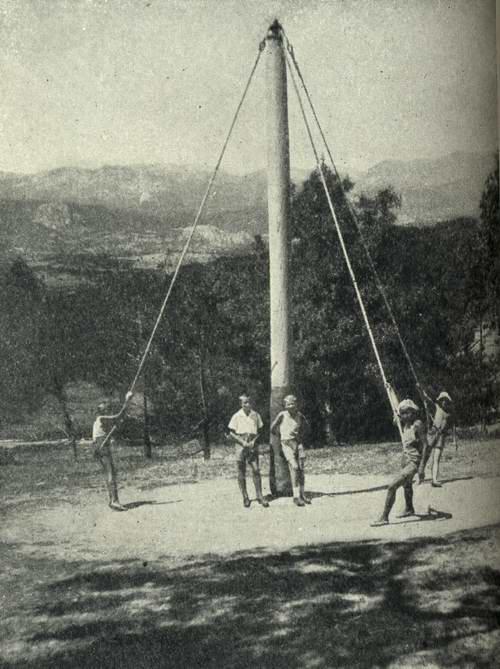 Книга Артек - 1940 г. height=669 height=500