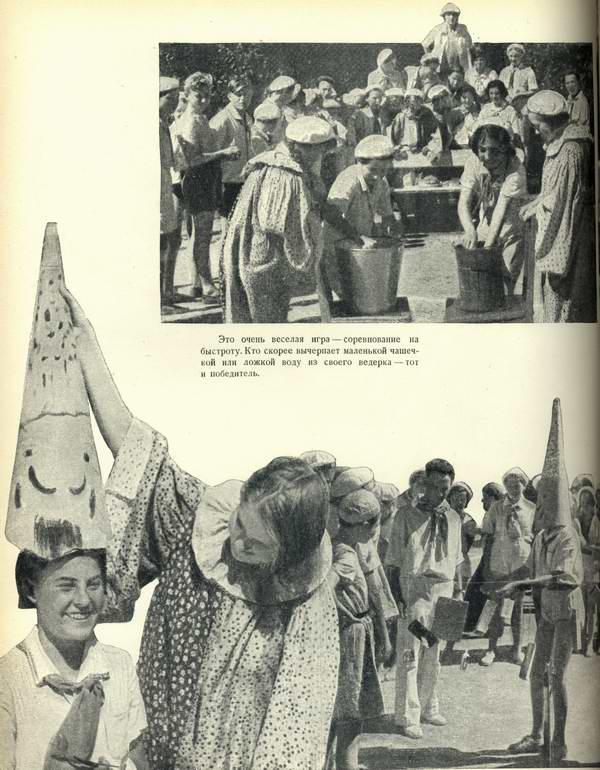Книга Артек - 1940 г. height=770 height=594