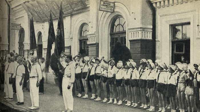 Книга Артек - 1940 г. height=392