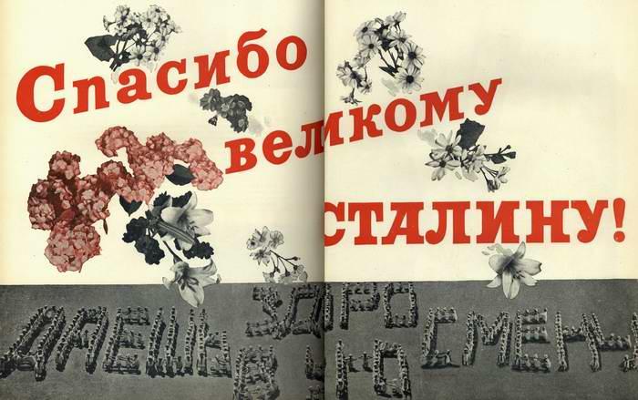 Книга Артек - 1940 г. height=439