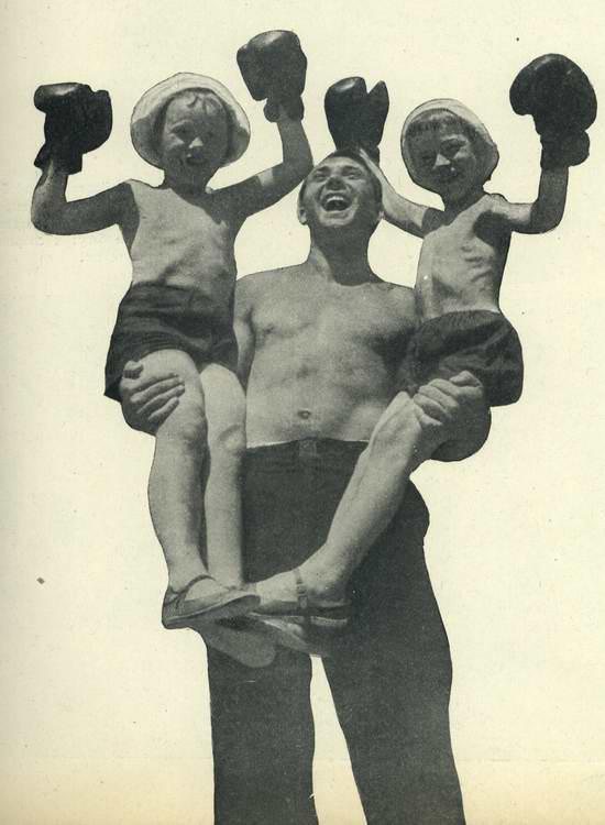 Книга Артек - 1940 г. height=750 height=414