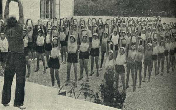 Книга Артек - 1940 г. height=377 height=303