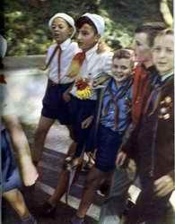 Артек, фотоальбом 1963 г.
