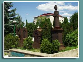 Надгробки Скибиневських, Городок