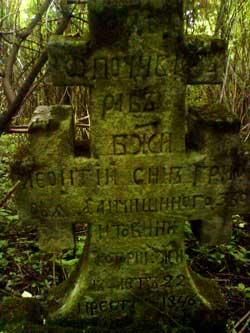 Сатанів, православний цвинтар