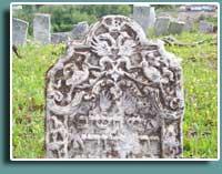 Давні єврейські могили, Городок