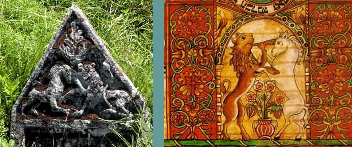 Бій лева та єдинорога