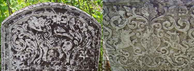 Леви на єврейських надгробках
