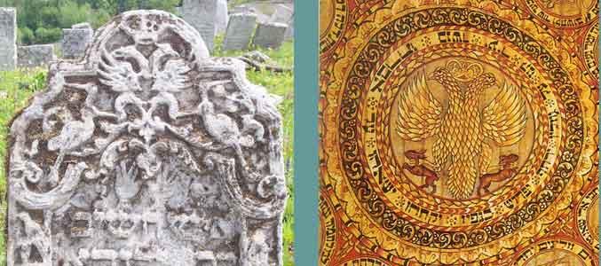 орли на єврейських надгробках