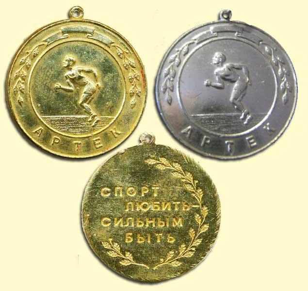 купить наборы монет россии
